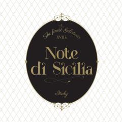 Note di Sicilia Logo